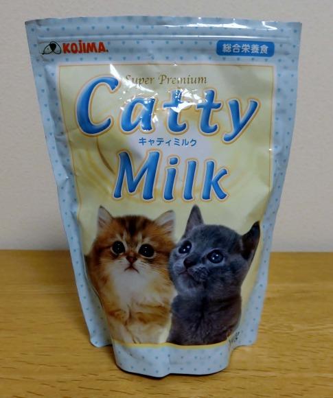 子猫用の粉ミルク